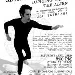 Dancing with the Alien: An Interpretive Dance-Freak Out-FUN-raiser